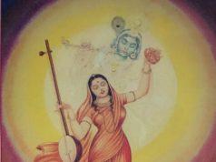meera bhai krishna puja