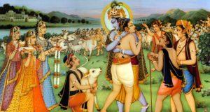 shri krishna seva bhav